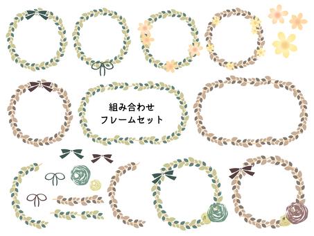 Foliage combination frame set