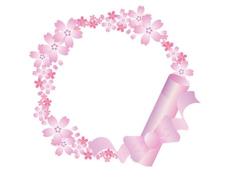 벚꽃과 리본 졸업 임대