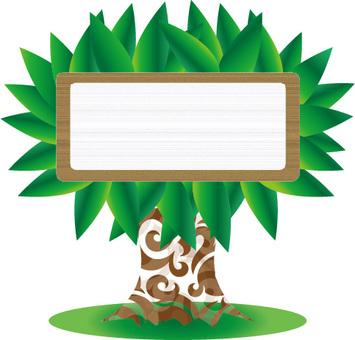 Tree bulletin board