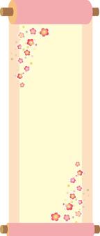 Flower hanging pink