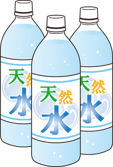 3 bottles of mineral water