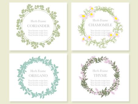 Herb frame 4 types 1