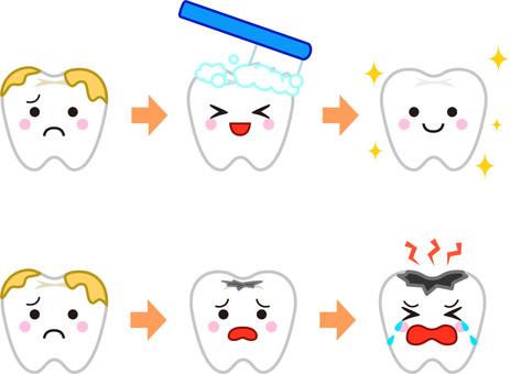 치아의 일러스트 소재