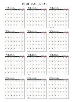 2020 calendar block year