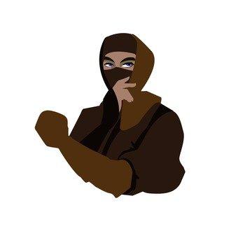 Tea ninja per vedere l'aspetto