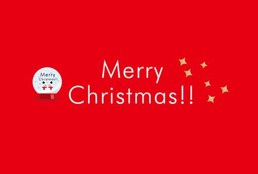 스노우 글로브 메리 크리스마스 (가로)