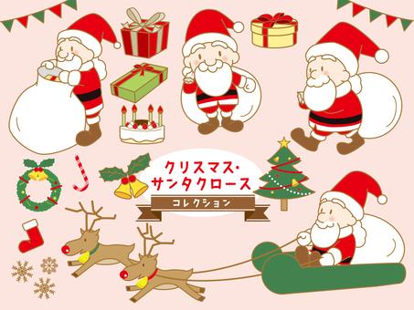 Christmas / Santa Claus
