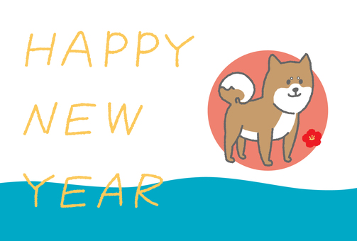 New year's card 06