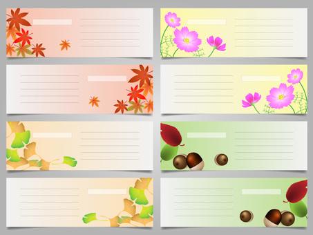 秋天的設計書籤