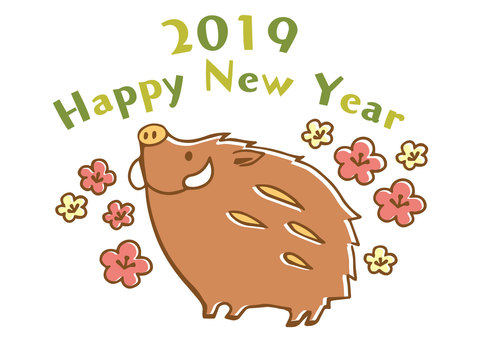 New Year's card 2
