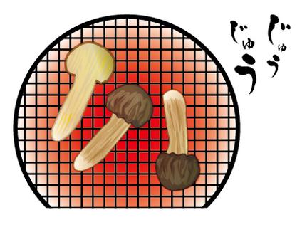 Grilled matsutake