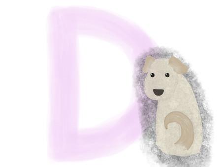 dog-D