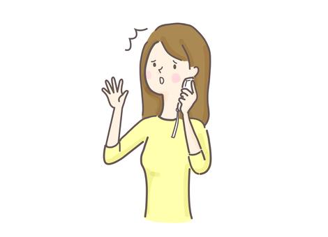 전화를하기 곤란한 여자 (그린) 01