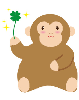 A monkey with a 20-year-old-year clover