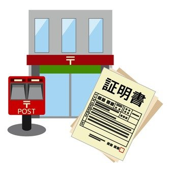 Certificate issuance at post office 1