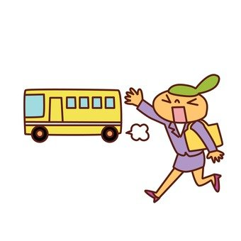 Missed the bus 2