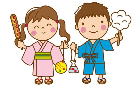 Children_ Summer Festival
