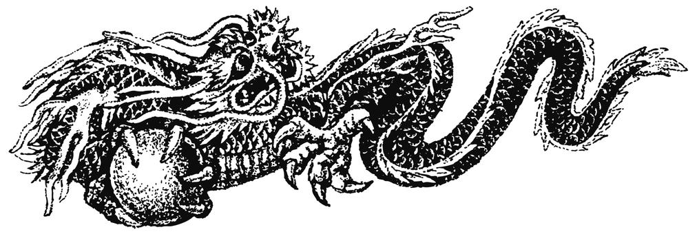 Jade and dragon