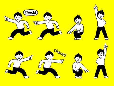 Pointing men set (simple)