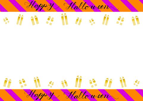Halloween gift box stripe frame