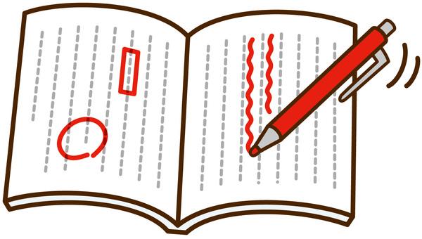 Book written with pen