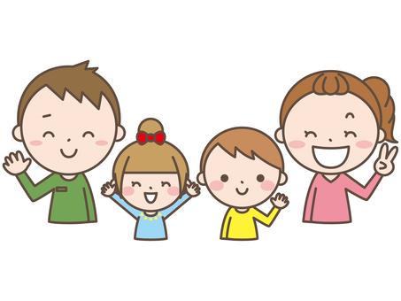 Family 3 Smile