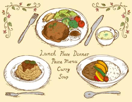 咖啡廳菜單午餐顏色