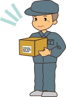 Senior male delivery staff