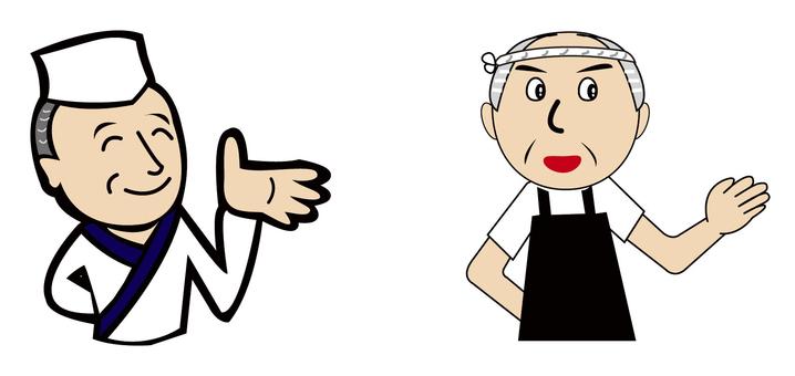 요리사와 어부