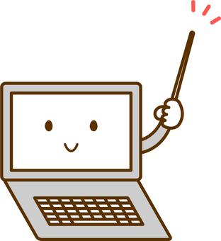 個人電腦用棍子