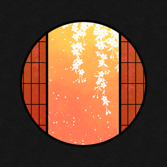 Watercolor round window material cherry / orange
