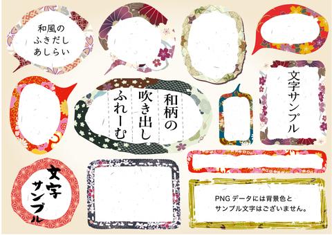Japanese style decorations 19