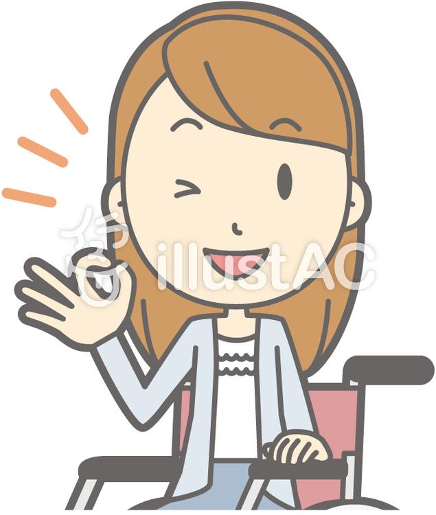 女子大生a-車椅子オッケー-バストのイラスト