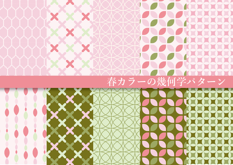 Spring color pattern collection (pattern 11)