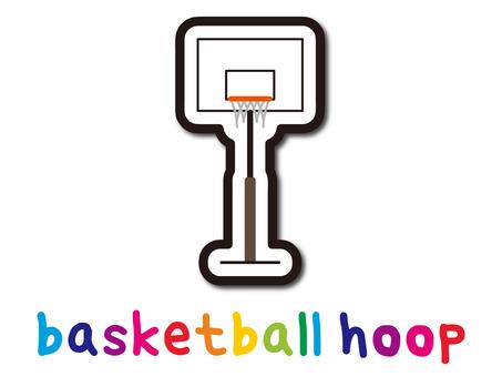 Basket goal