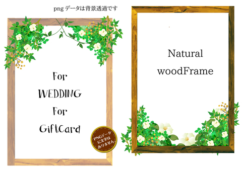 Fresh green crate frame Welcome board