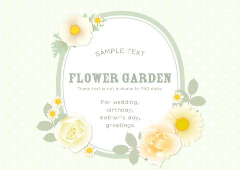 Flower frame mint × dot Mar