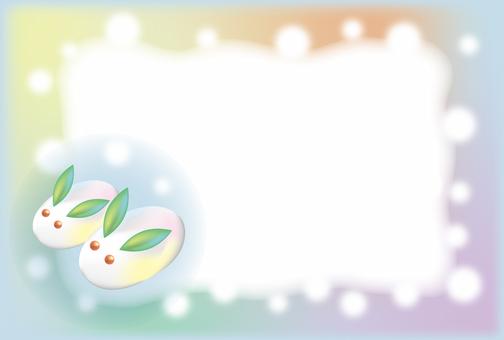Snow Rabbit Image
