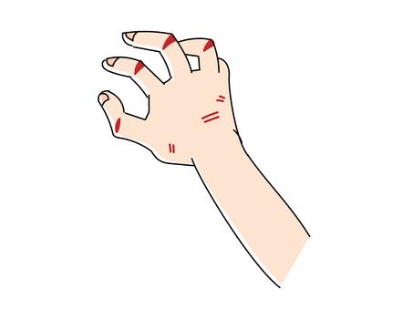 手Akagire裂縫