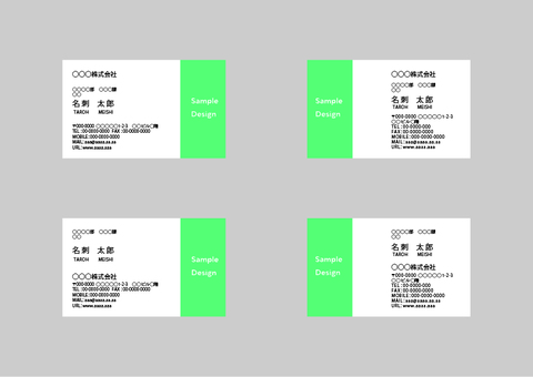 Free business card sideways