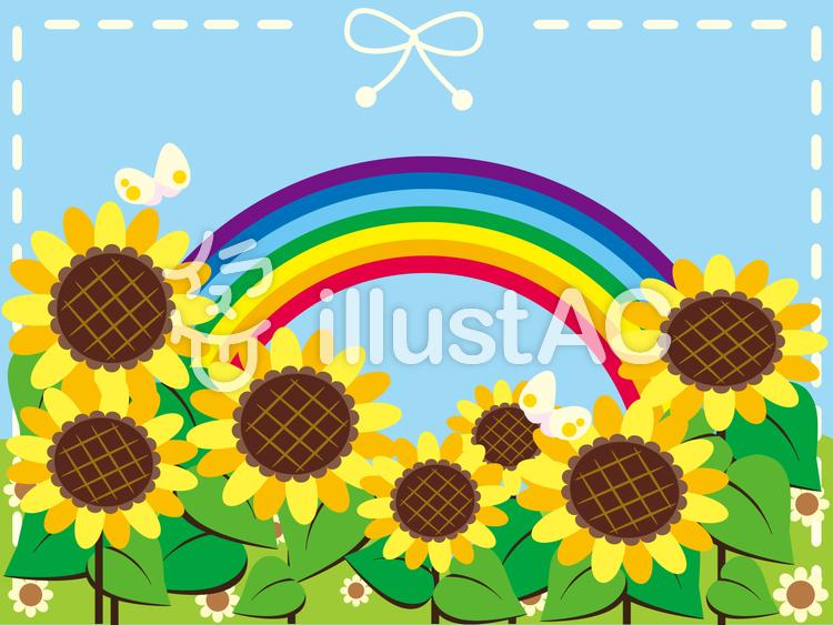 【フリーイラスト素材】虹とひまわり