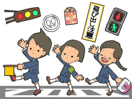 Primary school student attending school set