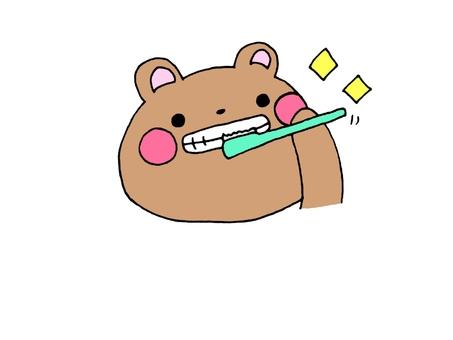 Toothpaste Bear 1 2