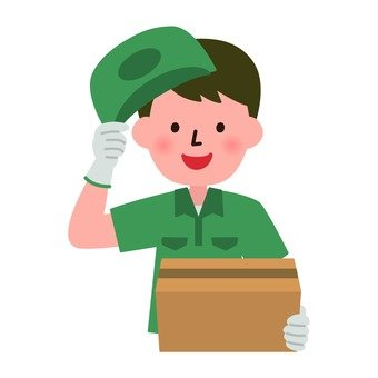 A delivery member
