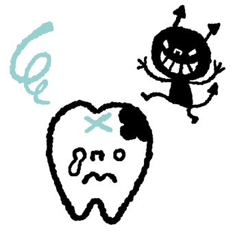 I lost to tooth decay ...