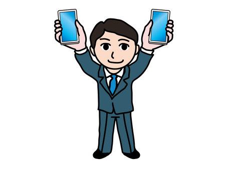 Smartphone (24) Office Worker B Double Smartphone