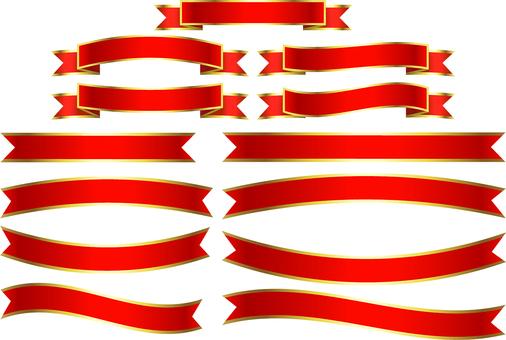 ai gold ribbon ribbon set of 13 pieces