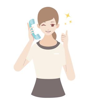 Aesthetici phone handset