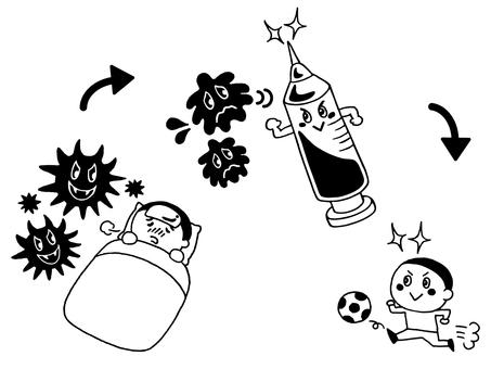 Preventive Injection Illustration Black & White Edition