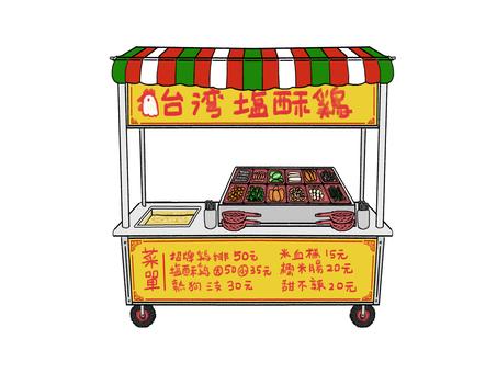 Taiwan specialty